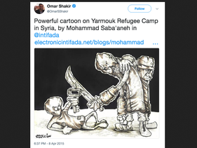 Cartoon from Electronic Intifada showing a helpless Palestinian threatened by a sword-wielding Islamist, backed by a shadowy Jew wearing a Star of David hat, retweeted by Omar Shakir