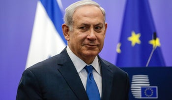 Prime Minister Benjamin Netanyahu arrives for a news conference at the European Council in Brussels, Belgium, December 11, 2017.