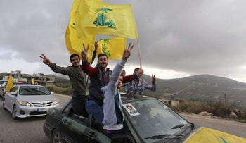 Supporters of Hezbollah leader Hassan Nasrallah in Marjayoun, Lebanon, May 7, 2018.