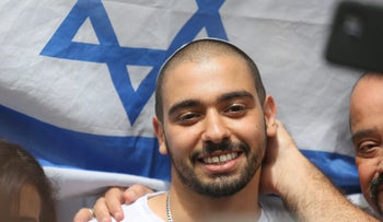 Elor Azaria upon his release from prison on May 8, 2018.
