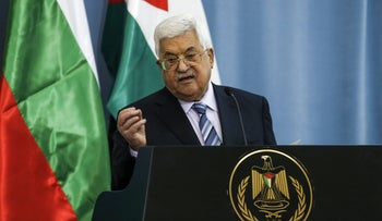 Palestinian Authority president Mahmoud Abbas in the West Bank city of Ramallah, March 22, 2018