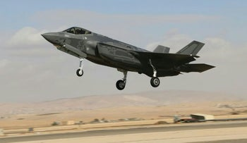 Image of the first time an Israeli F-35 fighter jet takes off, March, 2017.