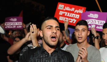 Demonstrators protesting against the Israeli military's actions along the border with Gaza throughout weeks of Palestinian protests that resulted in violent clashes.