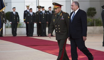 Avigdor Lieberman and Sergey Shoygu in Tel Aviv last October.