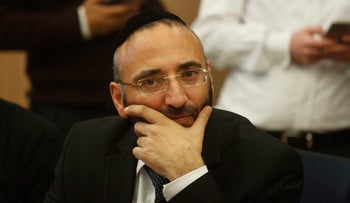 Moshe Dagan, director-general of Israel's Chief Rabbinate, at a session of a Knesset committee, on February 13, 2018.