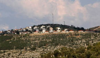 The West Bank settlement of Itamar