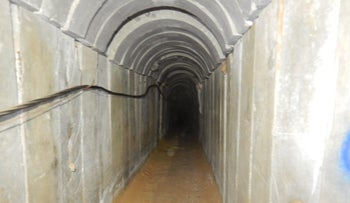 The tunnel that was destroyed at Kerem Shalom on May 29, 2018.