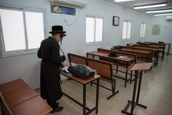 A special-education yeshiva school in Betar Ilit, Israel, May 2018
