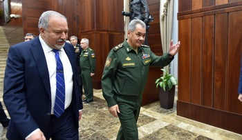 Defense Minister Avigdor Lieberman in Moscow meeting Russia's Defense Minister Sergei Shvigo on  May 31, 2018.