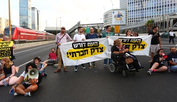 The protesters in Tel Aviv, May 31, 2018.