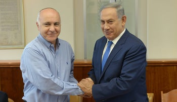 Former Shin Bet chief Yoram Cohen and Prime Minister Benjamin Netanyahu, 2016.