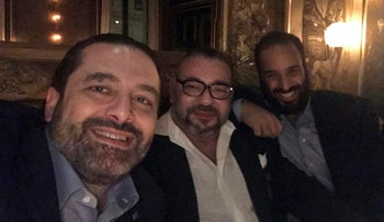 This photo released Monday, April 9, 2018 on the official twitter page of Lebanese Prime Minister Saad Hariri, shows Lebanese Prime Minister Saad Hariri, left, takes a selfie with Saudi Arabia's Crown Prince Mohammed bin Salman, right, and Morocco's King Mohammed VI, center, in the King George V Hotel, in Paris, France.
