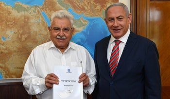 Moshe Nissim meeting with Prime Minister Benjamin Netanyahu to hand over his recommendations for the conversion system in Israel, June 3, 2018.