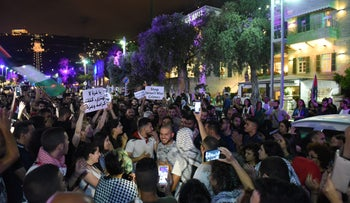 Protests break out in Haifa over Israeli activities in the Gaza Strip on June 3, 2018