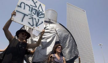Israeli demonstrators block a main junction with tents as they protest against rising housing prices and social inequalities in Israel on July 25, 2011 in the Mediterranean city of in Tel Aviv. AFP PHOTO/JACK GUEZ