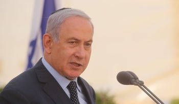 Prime Minister Benjamin Netanyahu speaks at a memorial ceremony in Givatayim, May 30, 2018.