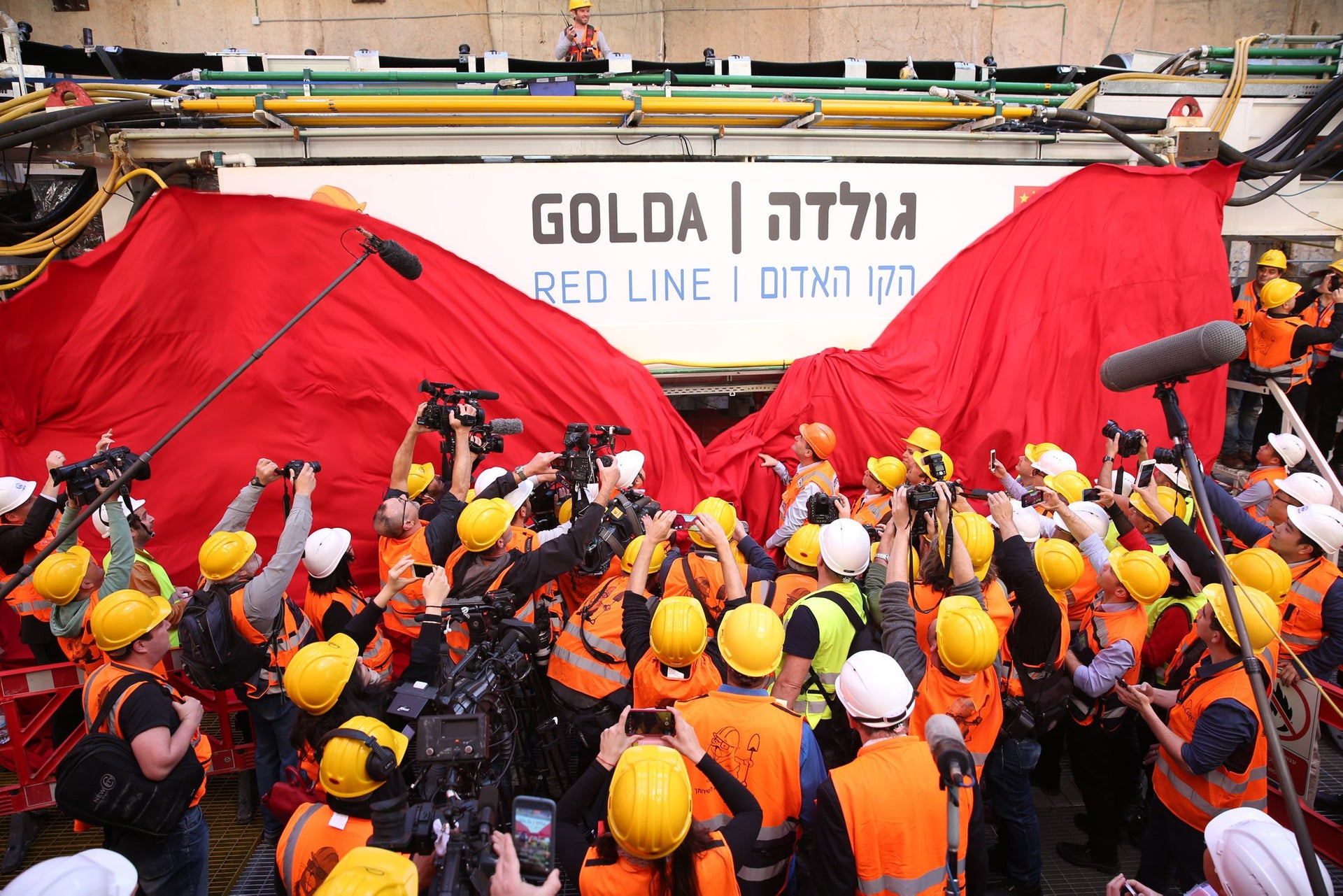 A ceremony marking the excavation of the Red Line's Golda Station on the Tel Aviv Light Rail, February 2017.