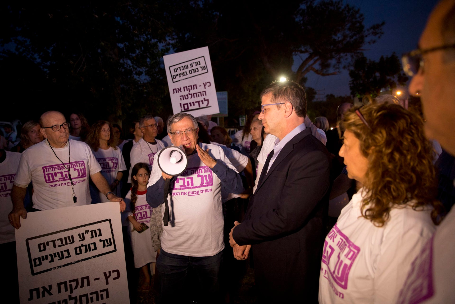 A protest against the planned route of the Purple Line in Ramat Gan in November 2017, led by Mayor Yisrael Zinger.