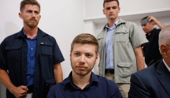 Yair Netanyahu in court on Tuesday.
