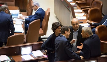 Opposition Knesset members discussing strategy; clockwise from left: Tamar Zandberg, Ahmad Tibi, Yair Lapid and Isaac Herzog, March 2018.