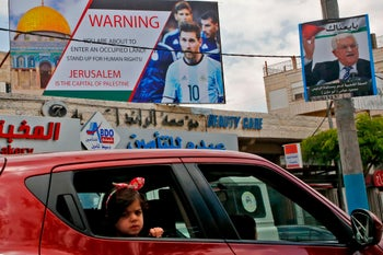 A poster in the West Bank denouncing the friendly football match between Argentina and Israel, June 5, 2018