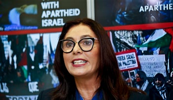 Culture Minister Miri Regev gives a press conference on June 6, 2018.
