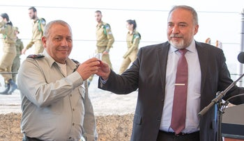 Israel Defense Forces Chief of Staff Gadi Eisenkot and Defense Minister Avigdor Lieberman, Jerusalem, May 2, 2018