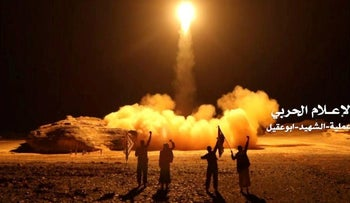 File photo: A photo distributed by the Houthi Military Media shows the launch of a ballistic missile aimed at Saudi Arabia on March 25, 2018.