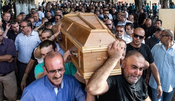 The funeral of Fadia Kadis, the widow of Jaffa Christian leader Gabriel Kadis.