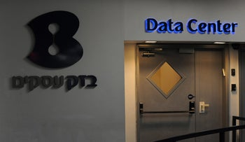 The entrance to the data center control room is seen at the Bezeq Israeli Telecommunication Corp. office in Tel Aviv, Israel, on Wednesday, Dec. 29, 2010