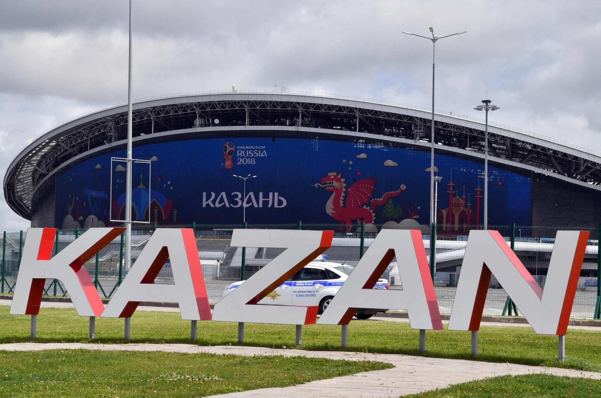 The Kazan Arena stadium is one of 12 stadiums being used for the World Cup in Russia, but it's definitely the only one where the field was previously converted into two swimming pools.