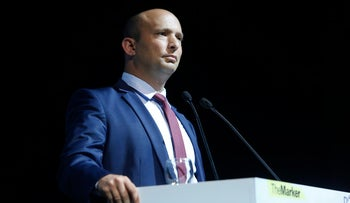 Naftali Bennett speaks at Tel Aviv University, February 2018.