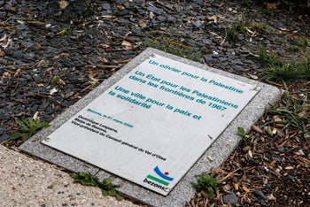 A plaque is picture on June 12, 2018 in Bezons, a suburb of Paris.