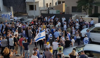 Demonstrators in Afula, June 13, 2018.