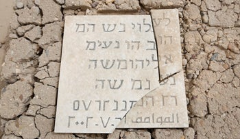 Jewish writings on the tomb are seen at a Jewish cemetery in the Sadr City district of Baghdad, Iraq March 29, 2018. Picture taken March 29, 2018.  REUTERS/Wissm Al-Okili