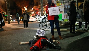 FILE PHOTO: Memorial protest in Israel remembering a prostitute killed on the job