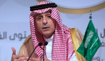 Saudi Foreign Minister Adel al-Jubeir during the Arab summit in Dhahran, Saudi Arabia as tensions with Iran and wars in Syria and Yemen threaten stability in the region, April 15, 2018.