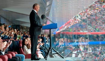 Russian President Vladimir Putin delivering a speech before the Russia 2018 World Cup Group A match between Russia and Saudi Arabia, at the Luzhniki Stadium in Moscow, June 14, 2018.