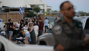 The protest in Afula, June 14, 2018