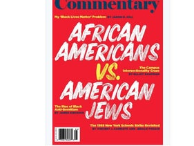 Image of the latest cover of Commentary Magazine