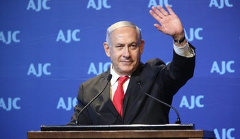 Prime Minister Benjamin Netanyahu speaks at the AJC Conference on June 10, 2018.