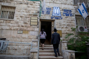 Jerusalem's Chief Rabbinate building