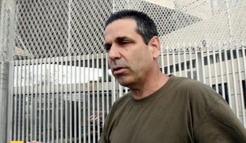 Gonen Segev, a former Israeli lawmaker, is accused of spying for Iran