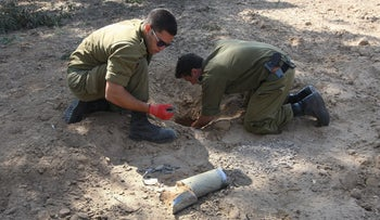 Rocket from Gaza that fell on Kissufim on Tuesday night, 19 June 2018