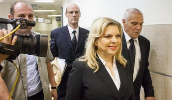 Sara Netanyahu with her attorneys in 2015.