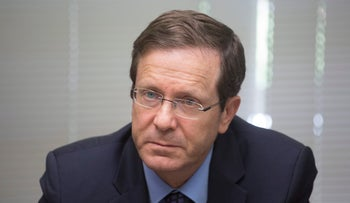 Opposition leader Isaac Herzog attending a meeting at the Knesset in Jerusalem, January 26, 2018.