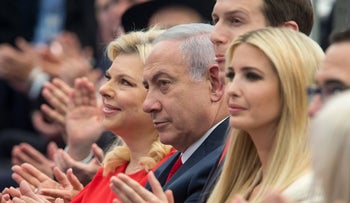Prime Minister Benjamin Netanyahu and his wife, Sara Netanyahu, with U.S. President Donald Trump's advisers Ivanka Trump and Jared Kushner at the U.S. embassy's opening in Jerusalem, May 14, 2018.
