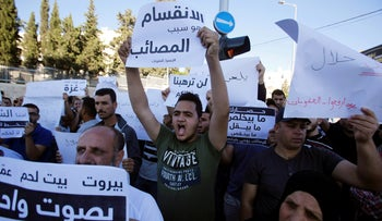 Demonstration in Bethlehem. This time, the Palestinian police handed out cold water to demonstrators and let them shout their slogans, June 2018.