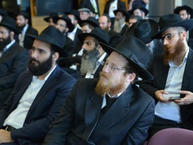 Rabbis attend an event at the Tel Aviv-Jaffa Mayor's Office event hall, 2018.