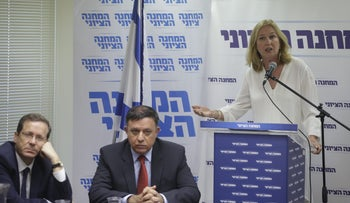 Tzipi Livni, Avi Gabbay and Isaac Herzog in a Knesset meeting, 2018.